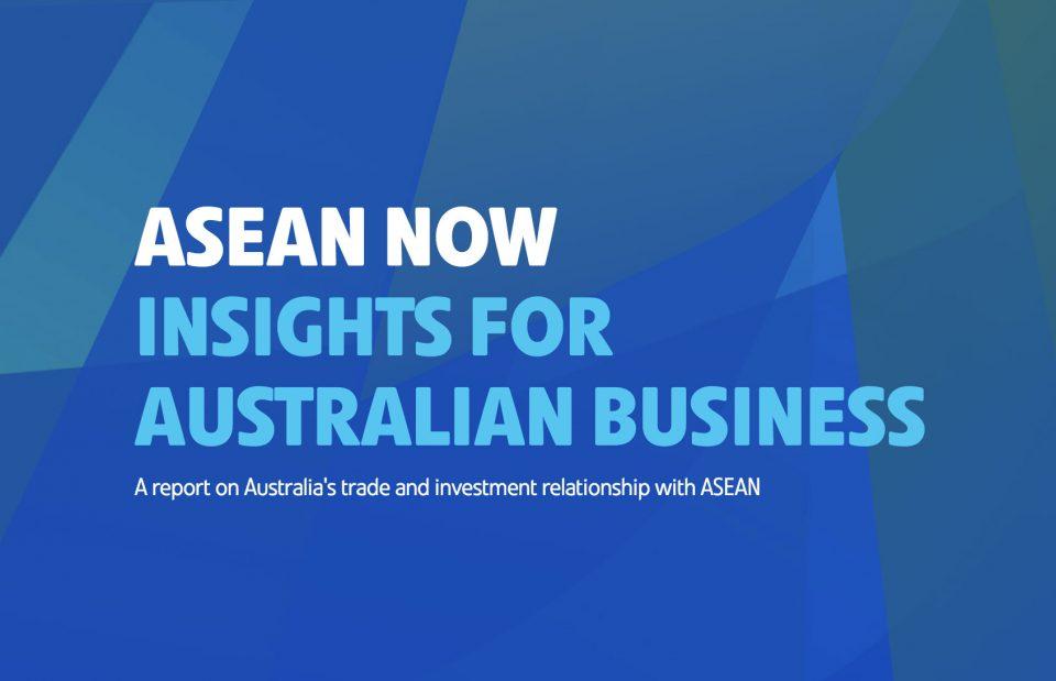 ASEAN NOW